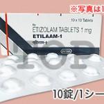 etilaam