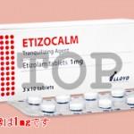 etizocalm