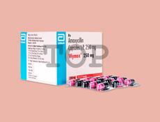 アモキシシリン250mg