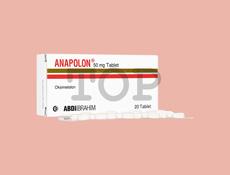 アナポロン50mg(アナドロールと同成分)画像