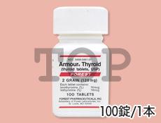 アーマーサイロイド(甲状腺ホルモン剤)