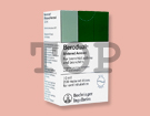ベロテックエロゾル(/アトロベントエロゾル合剤)