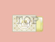 高保湿洗顔石鹸 Bi-HADA