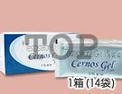 セルノスジェル 1%(男性ホルモン剤)