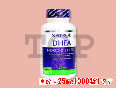 DHEA25mg/50mg