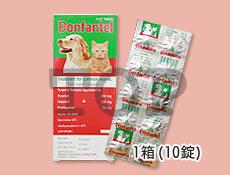 Donfantel(駆虫薬)