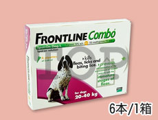 フロントラインコンボ 犬用20kg~40kg画像