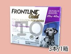 フロントラインゴールド 大型犬用 20~40kg