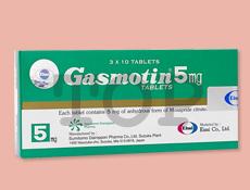 ガスモチン5mg