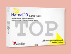 ハルナールD錠0.2mg