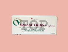 ハルナール(前立腺肥大症の治療薬)