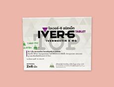 IVER6mg(イベルメクチン)
