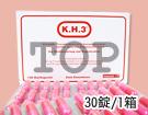 KH3(スマドラ)