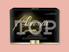 ラヌガル(Lanugar) width=
