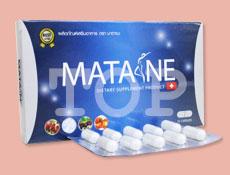 MATANE width=