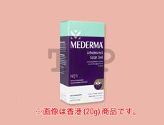 メデルマ(MEDERMA)