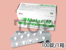 モラックス-M 10mg