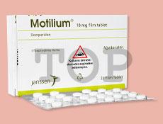 モティリウム-M 10mg