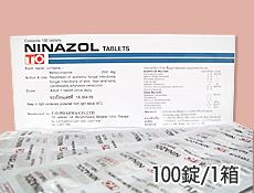 ニナゾール錠200mg