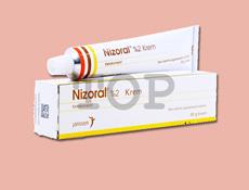 ニゾラル2%クリーム