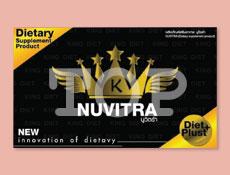 ヌービトラ(NUVITRA)