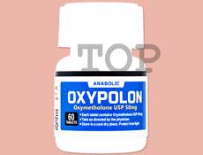 オキシポロン50mg