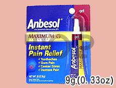 Instant Pain Relief インスタントペインリリーフ画像