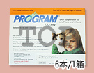 PROGRAM(プログラム液)