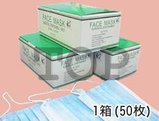 新型インフルエンザ対策!サージカルマスク