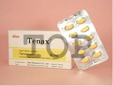 Tenax テナックス20mg