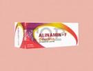 アリナミンF50mg