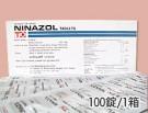 抗真菌剤「ニナゾール錠」