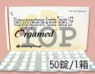オルガメッド10mg(プロベラ錠のジェネリック)