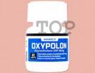 オキシポロン50mg width=