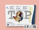 ストロングホールド240mg 大型犬用 20.1kg~40kg