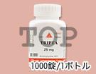 トリプタ(トリプタノール錠と同成分)